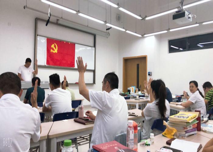 四川轻化工大学第六党总支后勤三支部顺利完...
